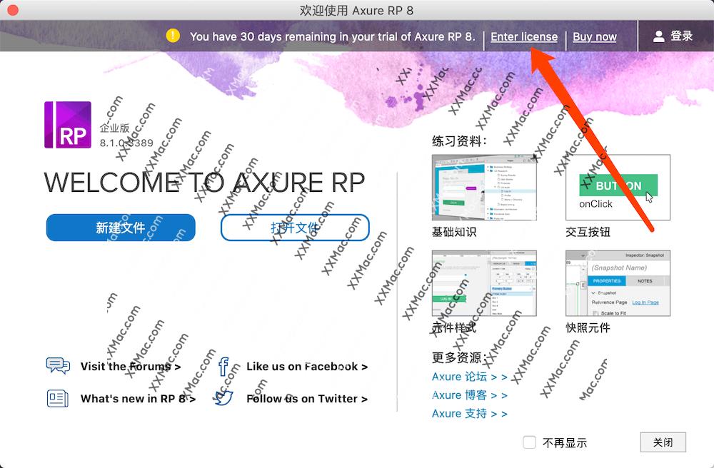 Axure RP 8 for Mac v8.1.0.3398 中文破解版下载 原型设计软件