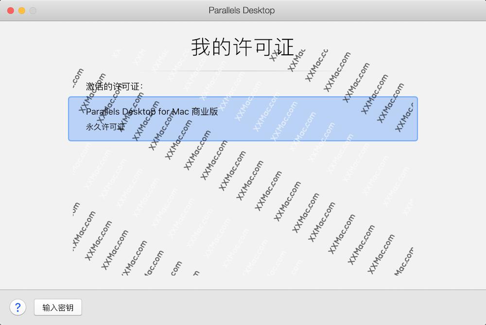 Parallels Desktop v13.3.1 for Mac中文破解版 虚拟机软件