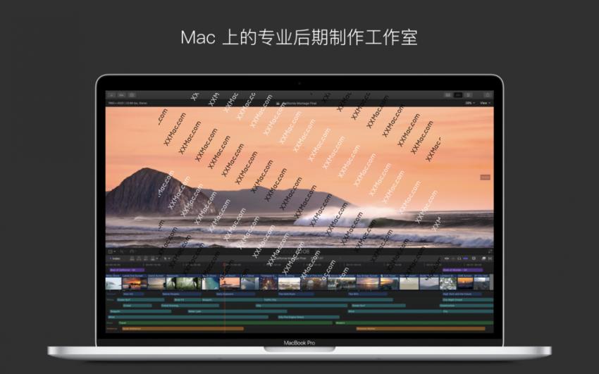 Final Cut Pro X for Mac v10.4.8 中文破解版下载 视频剪辑编辑软件