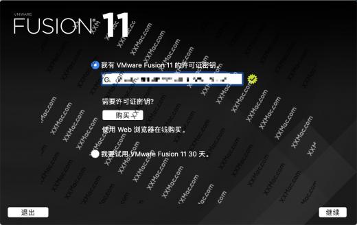 VMware Fusion Pro 12 for Mac v12.1.1 中文破解版下载 虚拟机软件
