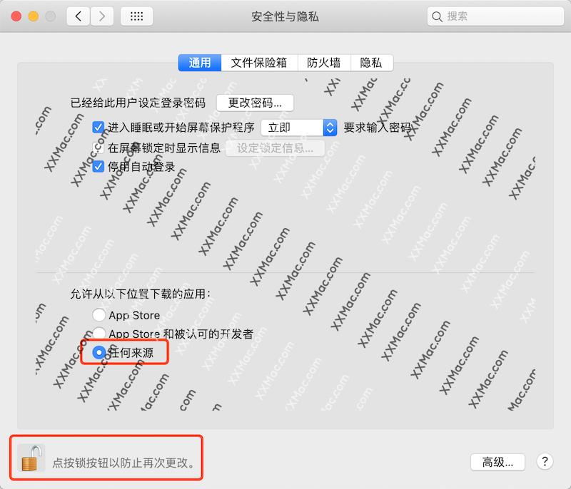 """苹果Mac电脑显示""""打不开""""XXX"""",因为它来着身份不明的开发者。""""怎么办?"""