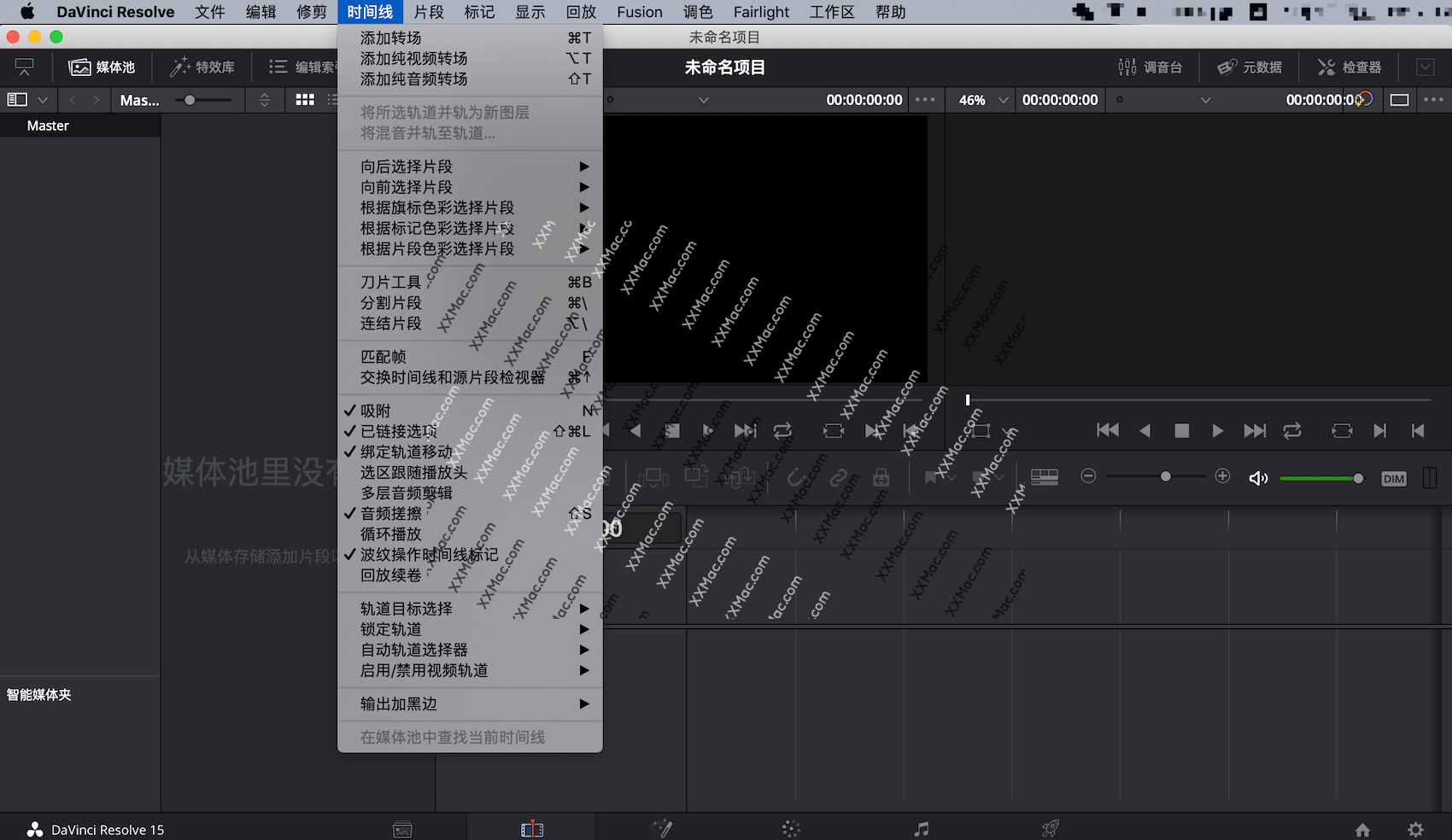 DaVinci Resolve Studio 16 Mac v16.2.0 中文破解版下载 达芬奇调色软件