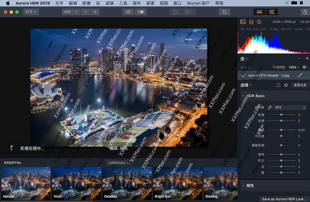 Aurora HDR 2019 v1.0.0(6432) for Mac中文破解版下载 HDR图像后期处理软件