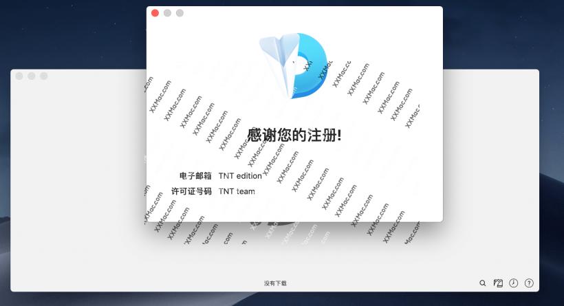 Downie for Mac v3.6.7 中文破解版下载 在线视频下载软件