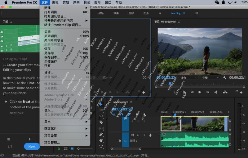 Adobe Premiere Pro CC 2019 for Mac v13.1.2 中文破解版下载 视频剪辑软件