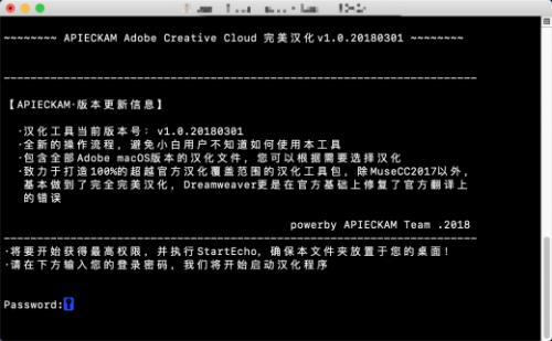 Adobe Animate CC 2018 v18.0.2 for Mac中文破解版 动画设计制作软件
