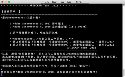 Adobe Dreamweaver CC 2018 v18.2 for Mac中文破解版 网页设计软件