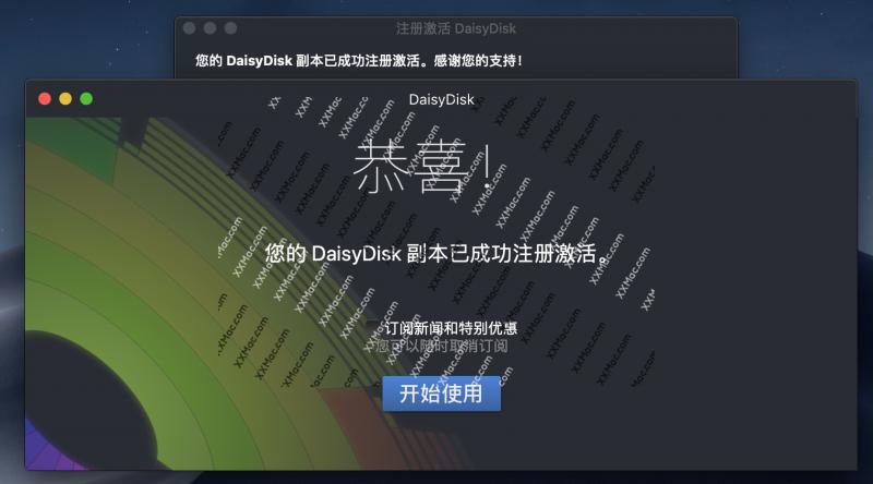 DaisyDisk v4.6.5.1 for Mac中文破解版 磁盘清理软件