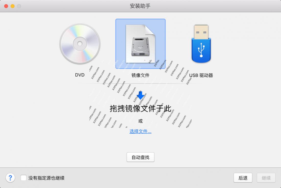 Parallels Desktop 14 安装破解教程 付win镜像下载