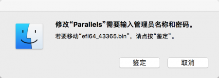 Parallels Desktop 14 for Mac v14.1.0(45387) 中文破解版下载 Mac虚拟机软件