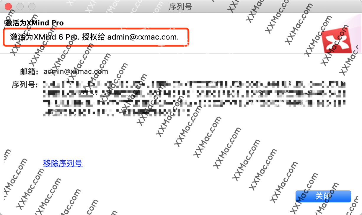 XMind 6 Pro v3.5.3 for Mac中文破解版 思维导图软件