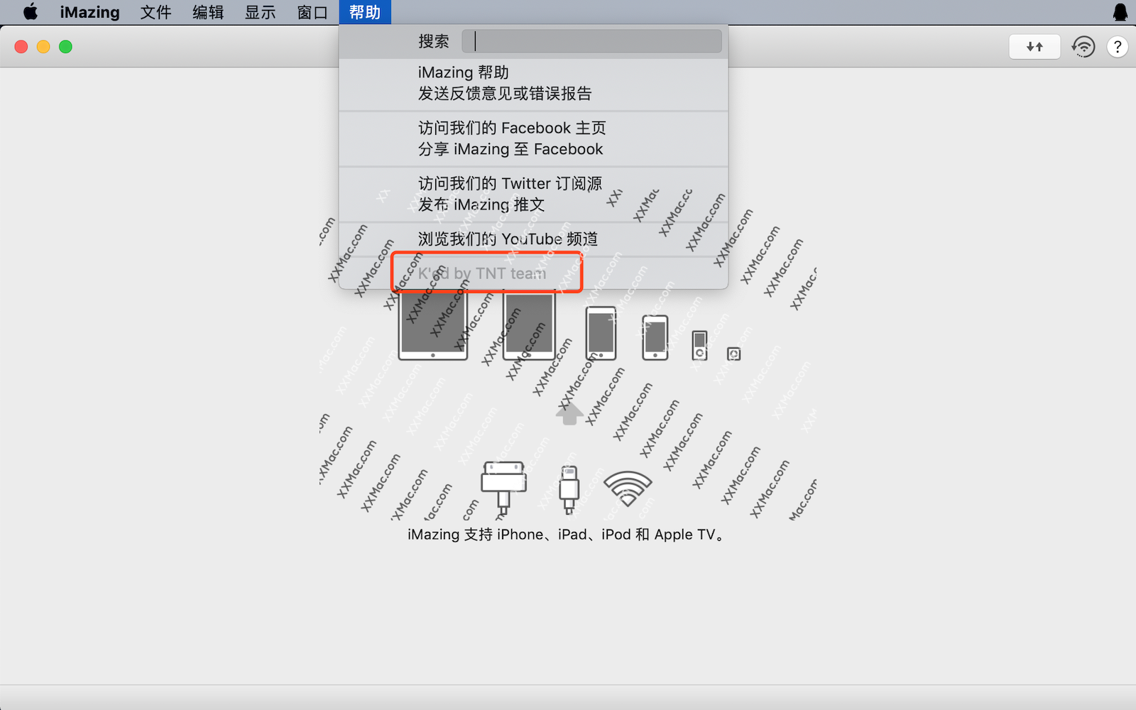 iMazing v2.8.2 for Mac中文破解版 iOS设备管理软件