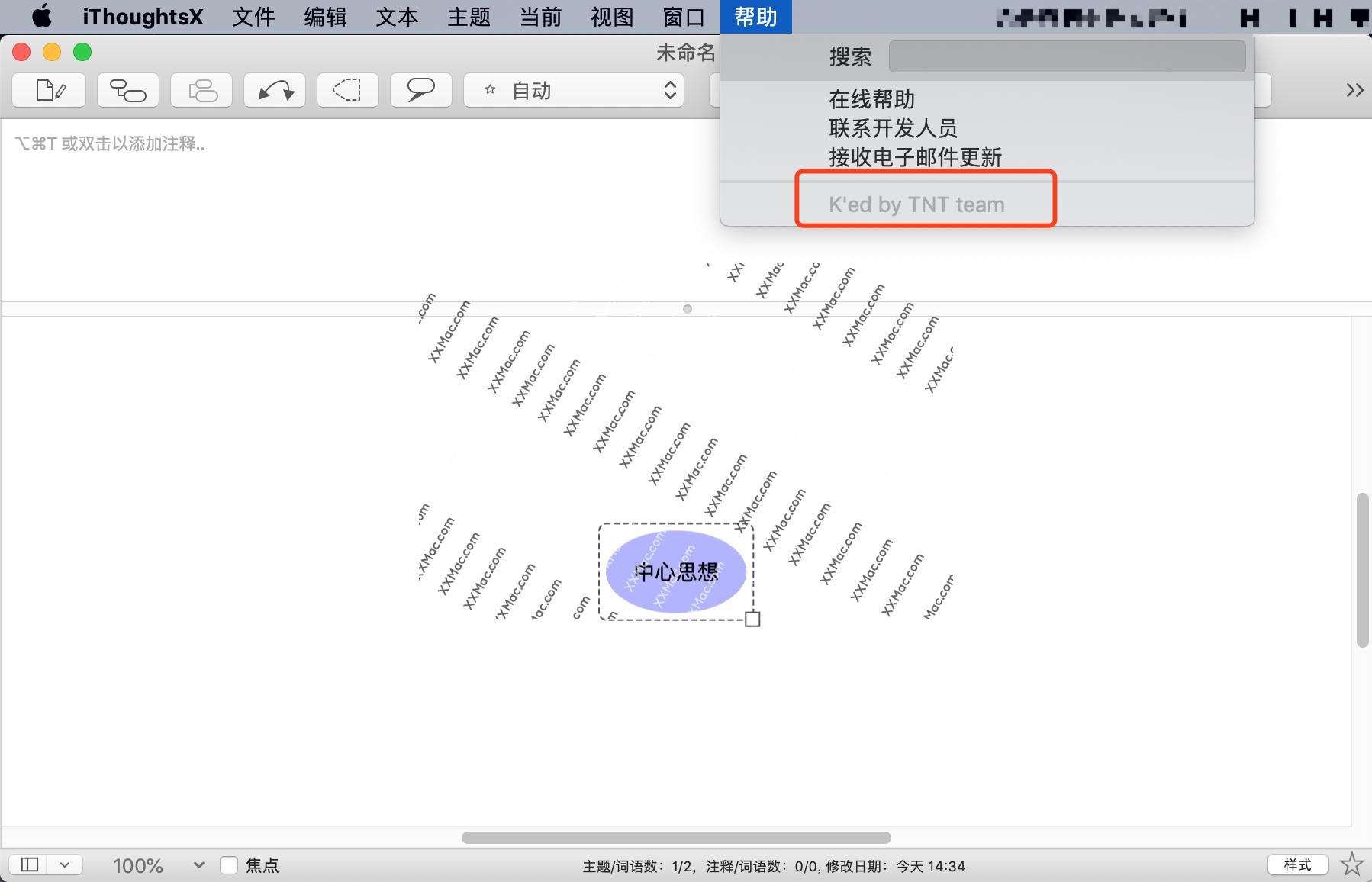 iThoughtsX for Mac v5.13 中文破解版下载 思维导图软件