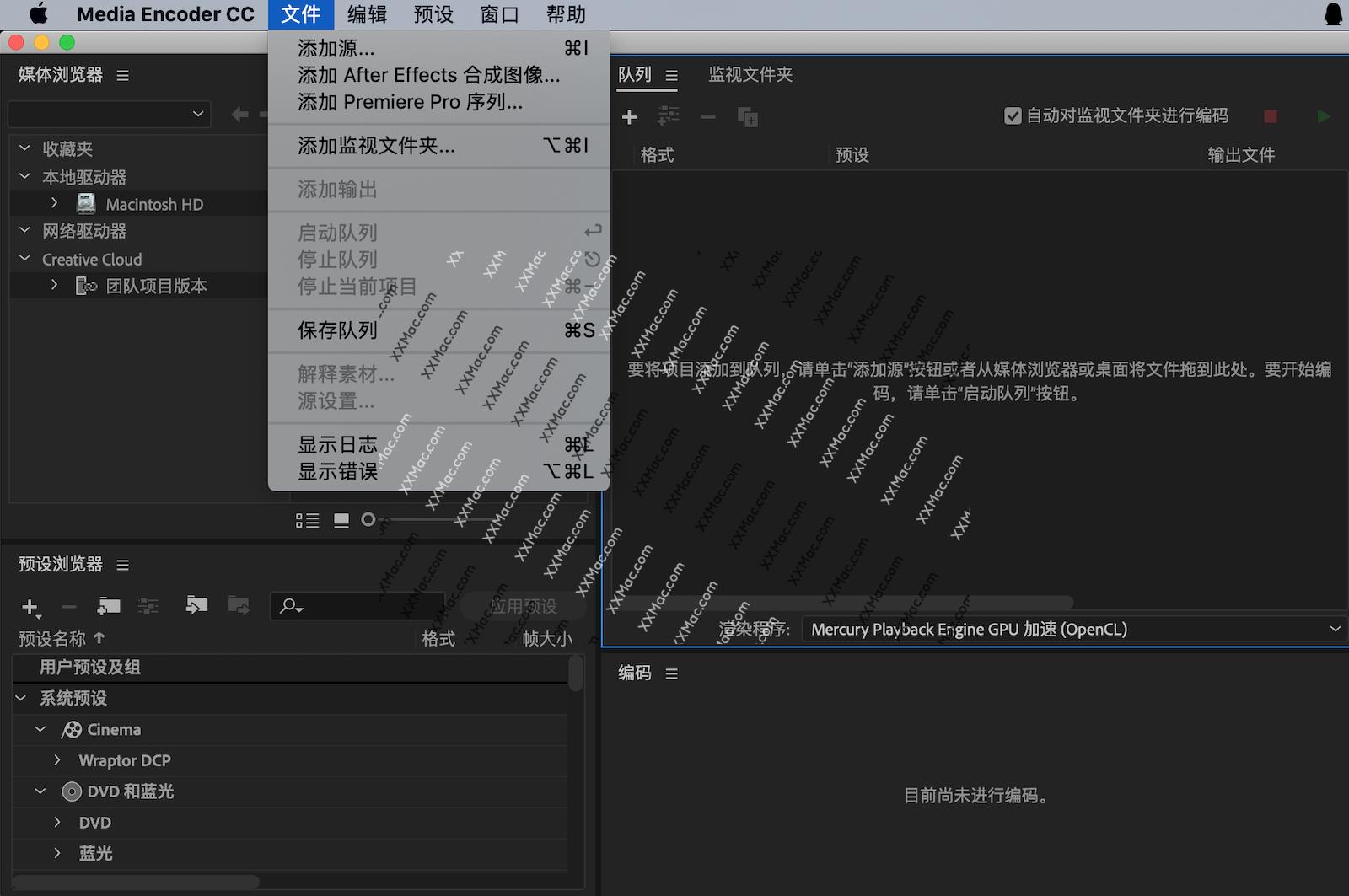 Adobe Media Encoder CC 2018 v12.1.2 for Mac中文破解版 视频和音频编码应用