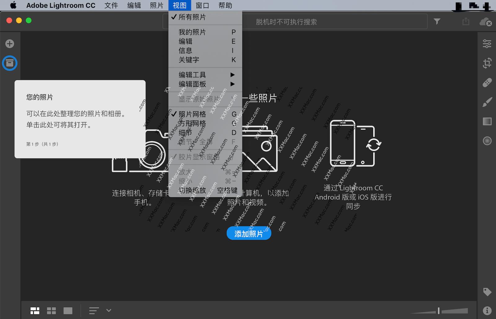 Adobe Lightroom CC 2019 for Mac v8.2.1 中文破解版下载 图像处理软件
