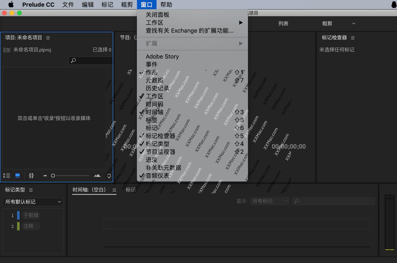 Adobe Prelude CC 2018 v7.1.1 for Mac中文破解版 视频素材编辑剪辑软件