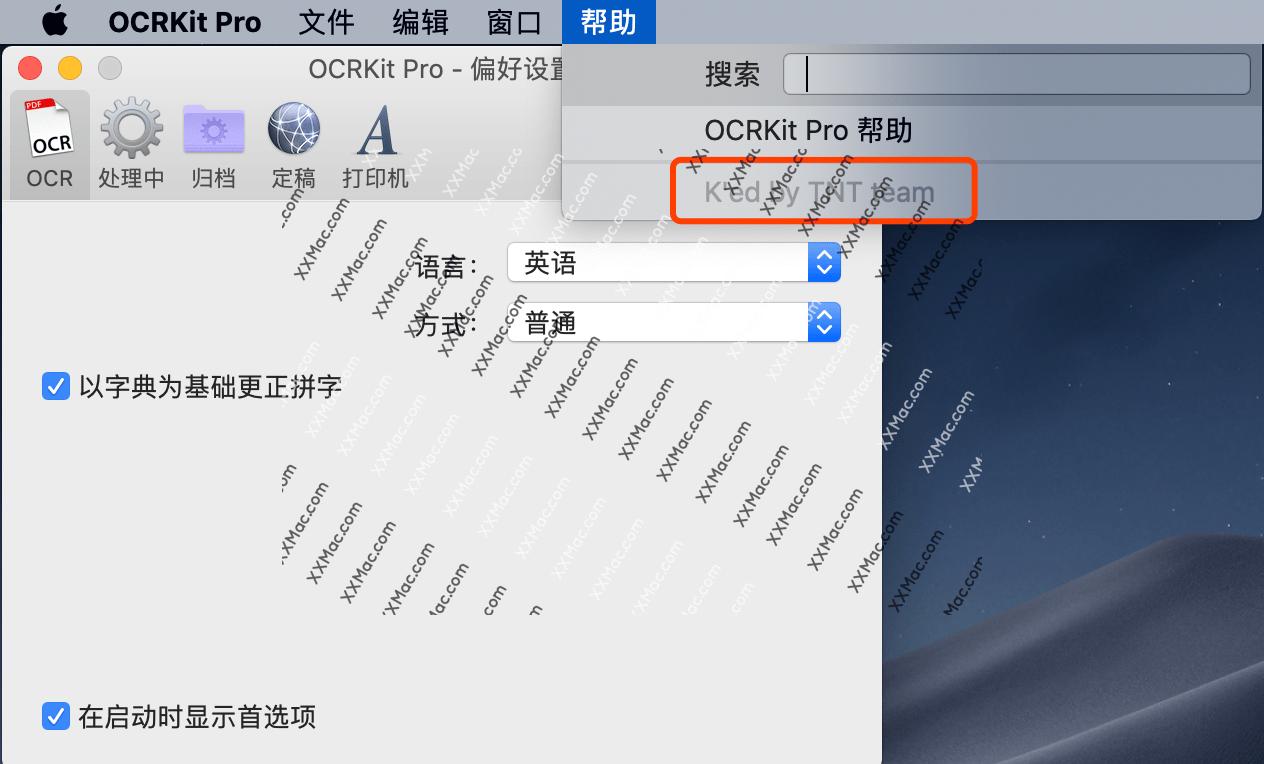OCRKit Pro for Mac v19.2.15 中文破解版 OCR文字识别软件