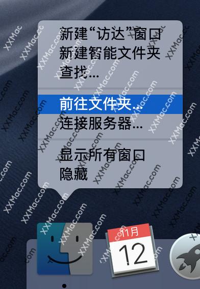 苹果电脑mac hosts文件已锁定 无法修改?苹果电脑mac hosts文件修改教程