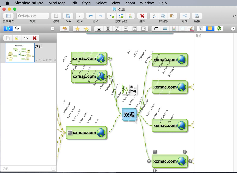 Simplemind for Mac v1.23.1 中文破解版下载 思维导图软件