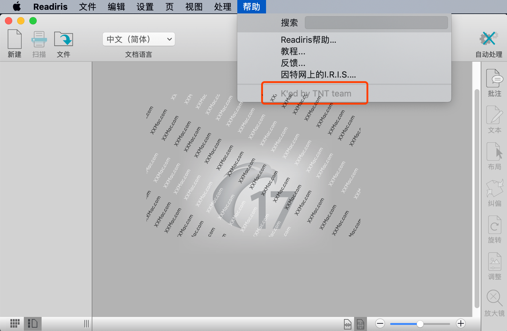Readiris Pro v17.1.0 for Mac中文破解版 OCR识别软件