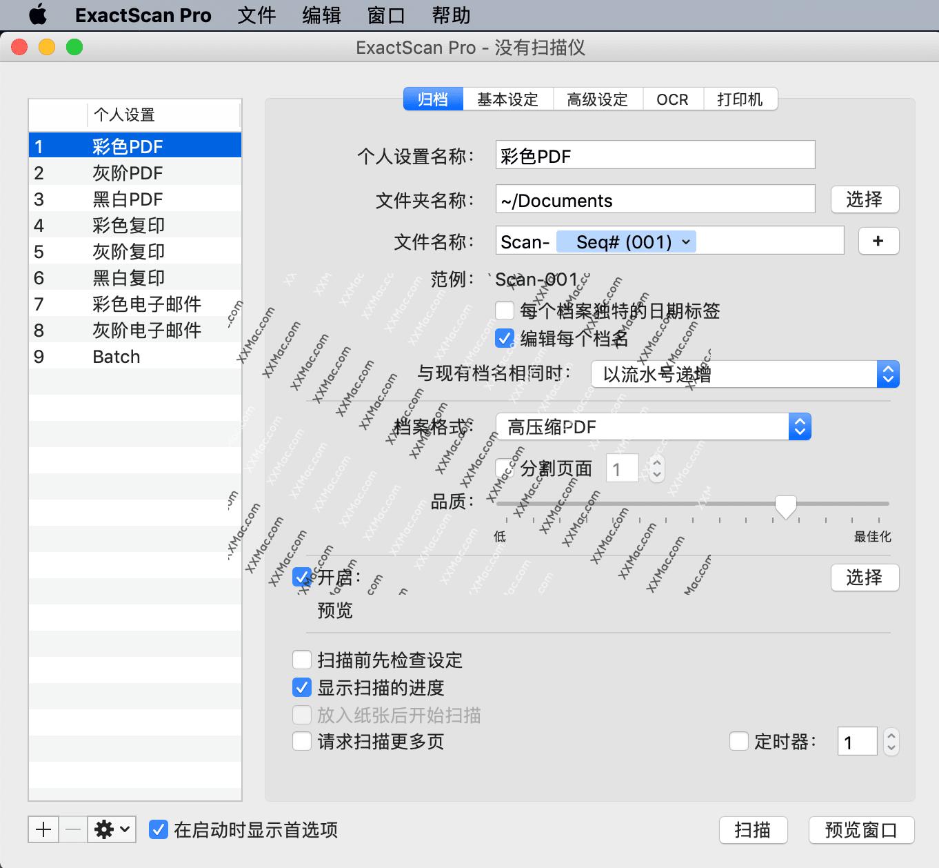 ExactScan Pro for Mac v19.1.13 中文破解版下载 扫描仪整合软件