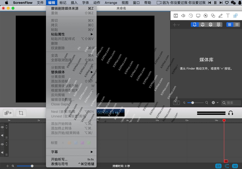 ScreenFlow for Mac v9.0.1 中文汉化破解版下载 屏幕录制软件