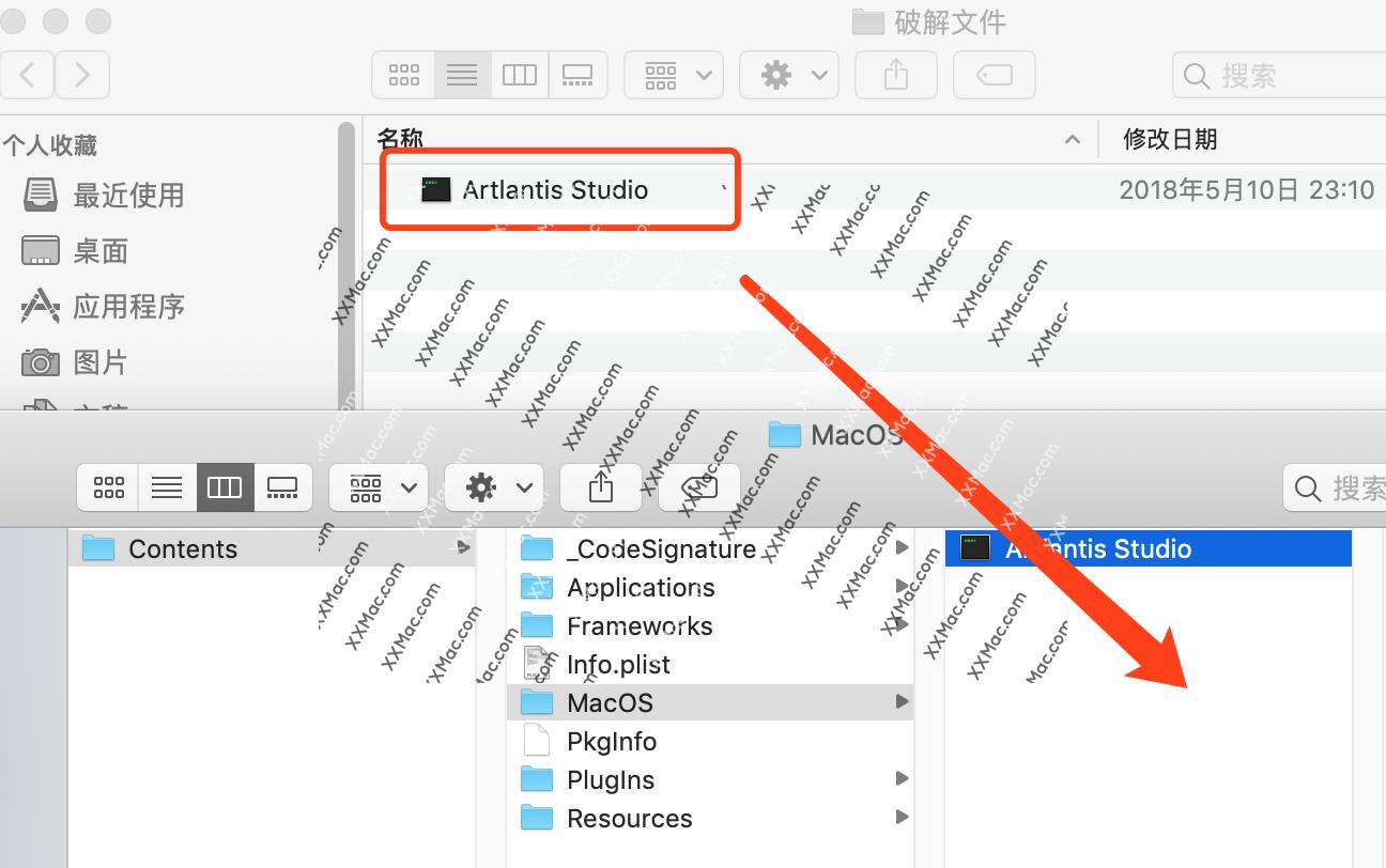 Artlantis Studio v7.0.2.1 for Mac中文破解版 3D渲染软件