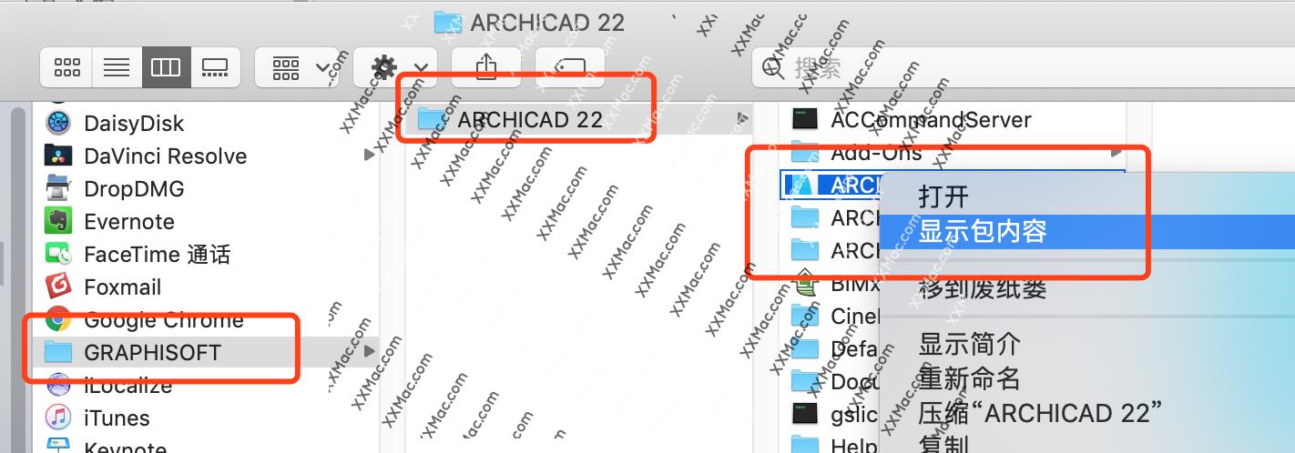 ArchiCAD for Mac v22.5009 英文破解版下载 建筑设计软件