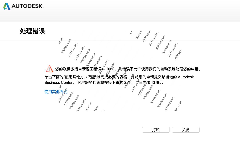 Autodesk SketchBook Pro 2020 for Mac v8.6.5 中文破解版下载 绘画设计软件