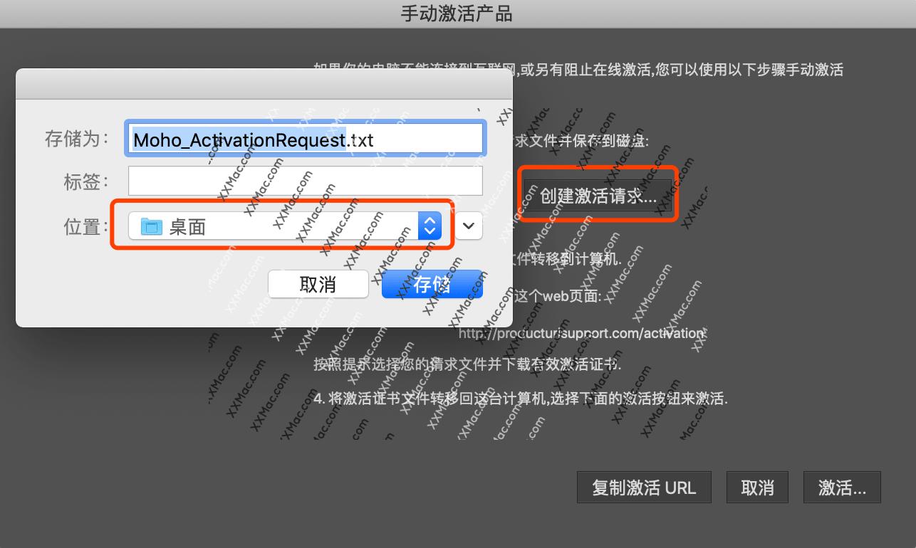Moho Pro v12.5.1 for Mac中文破解版 二维动画制作软件
