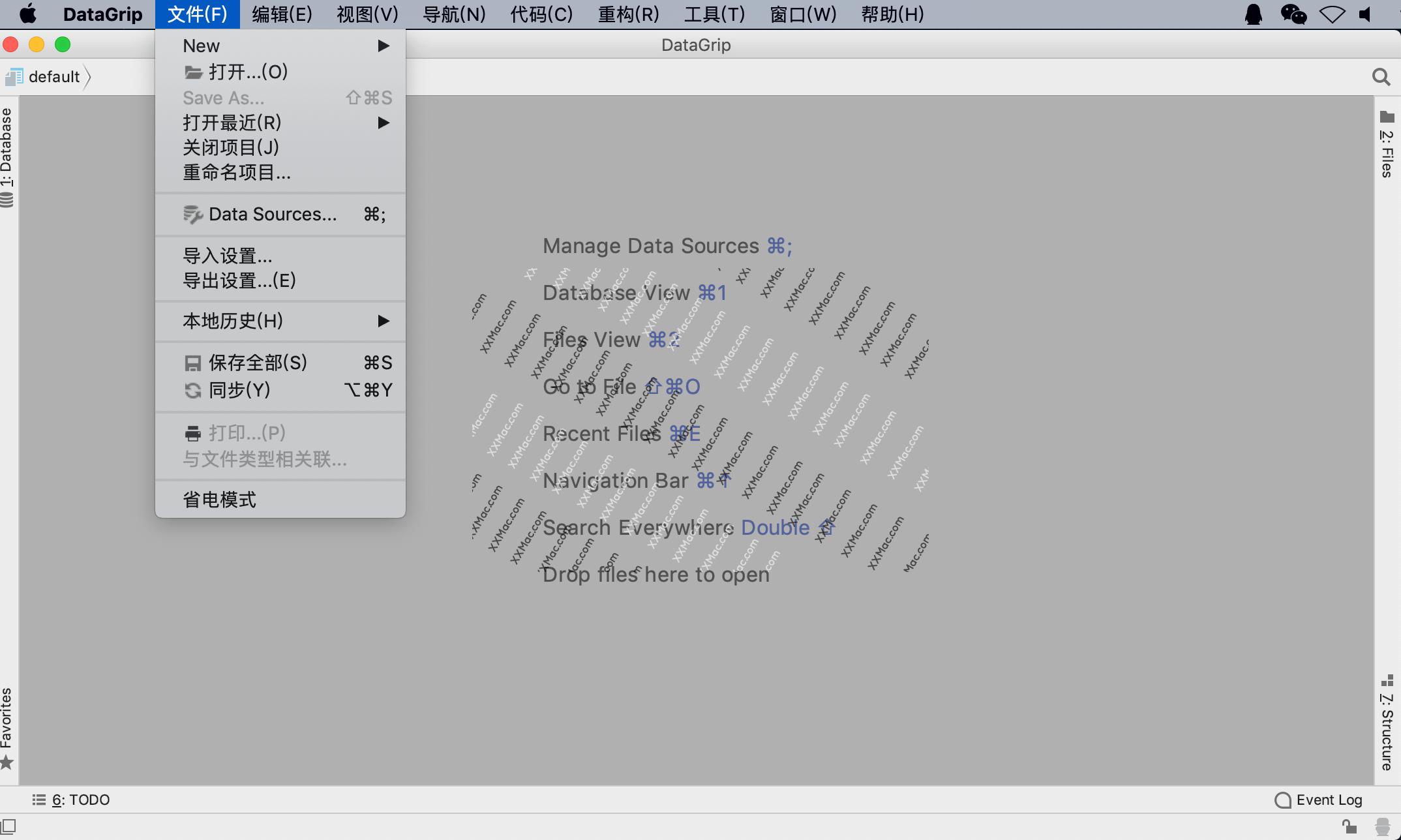 JetBrains DataGrip for Mac v2018.3.2 中文汉化破解版下载 数据库管理工具
