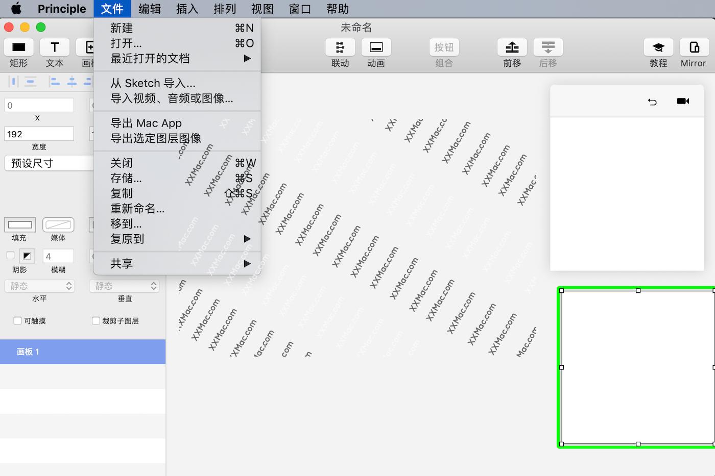 Principle v5.2 for Mac中文汉化已激活版 交互原型设计工具