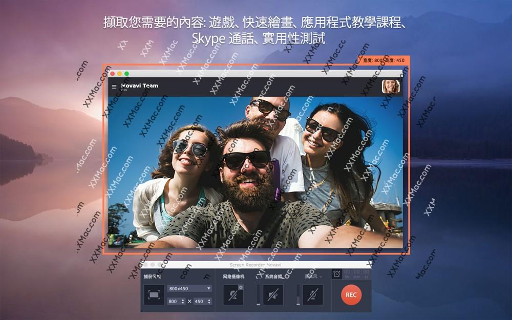 Movavi Screen Recorder Mac v10.4.0 中文破解版下载 屏幕录制和编辑软件