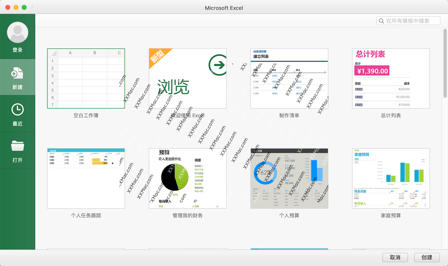 Office 2016 for Mac v16.16.8 中文破解版下载 Office办公软件