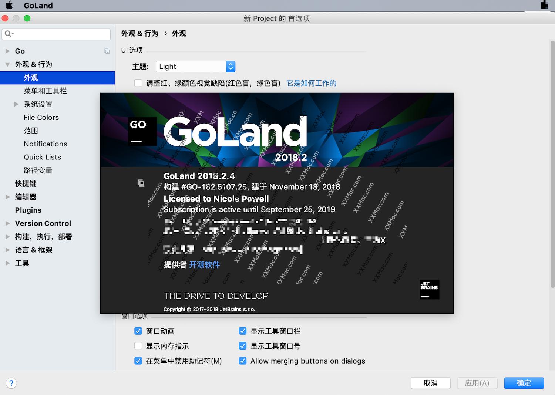 JetBrains GoLand v2018.2.4 for Mac中文汉化破解版 商用IDE开发工具