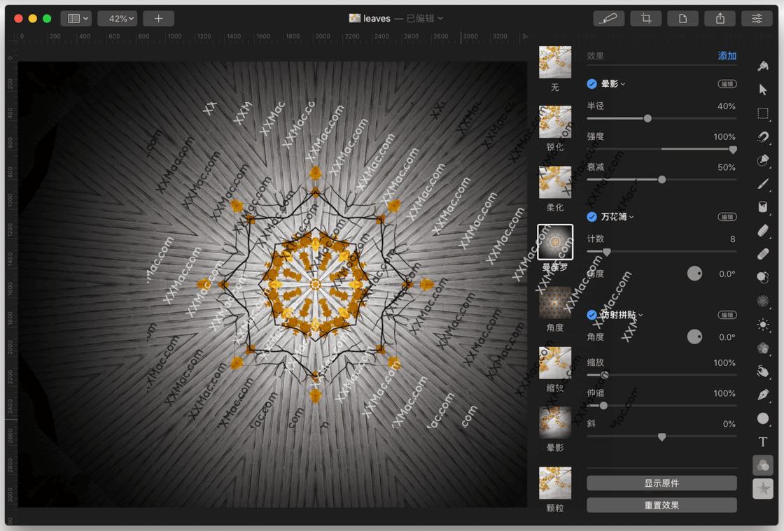 Pixelmator Pro v1.2 for Mac中文破解版 图像处理软件
