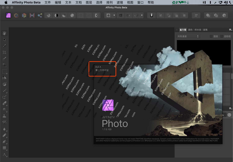 Affinity Photo v1.7.103 for Mac中文破解版 专业照片编辑软件
