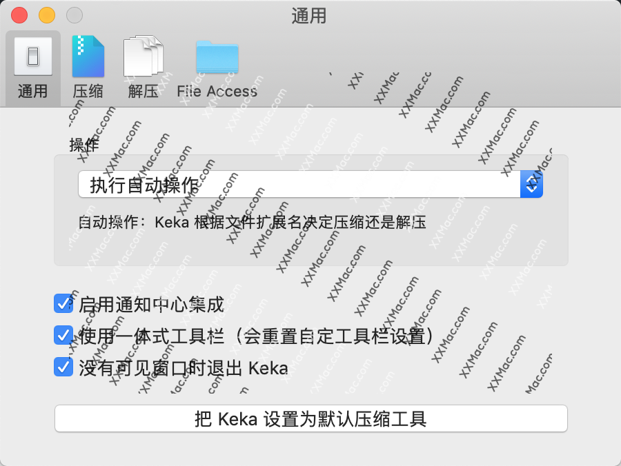 Keka for Mac v1.1.12 中文破解版下载 解压/压缩工具