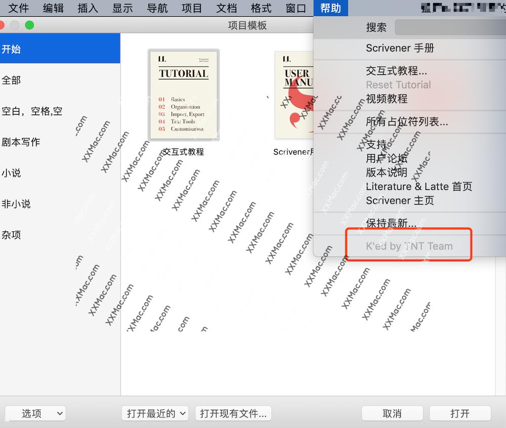 Scrivener v3.1(9846) for Mac中文破解版 著名的写作软件