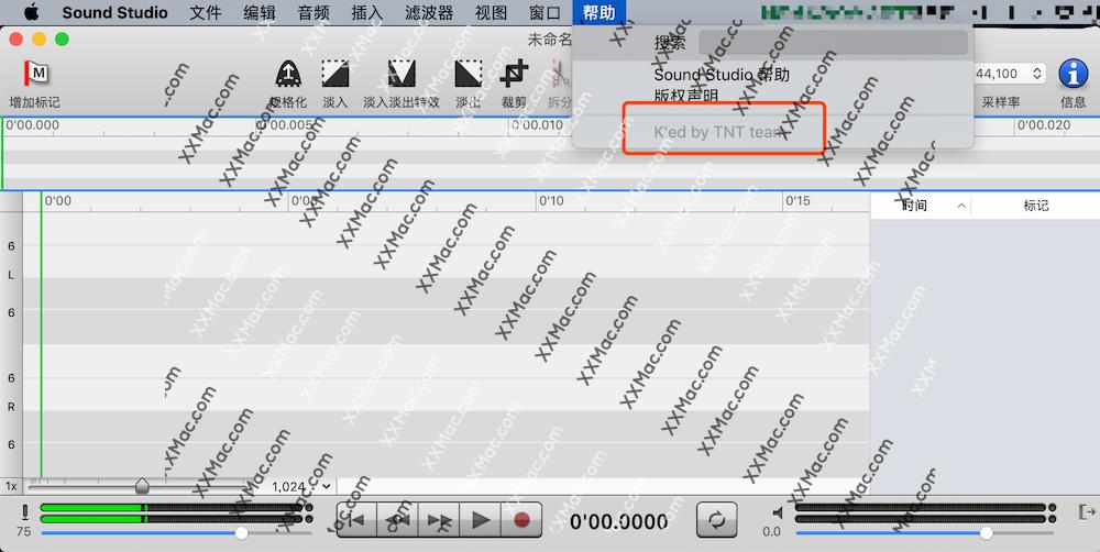 Sound Studio Mac v4.9.1 中文破解版下载 音频制作和编辑软件