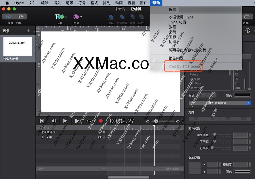 Hype v3.6.7 for Mac中文破解版 HTML5动画制作软件