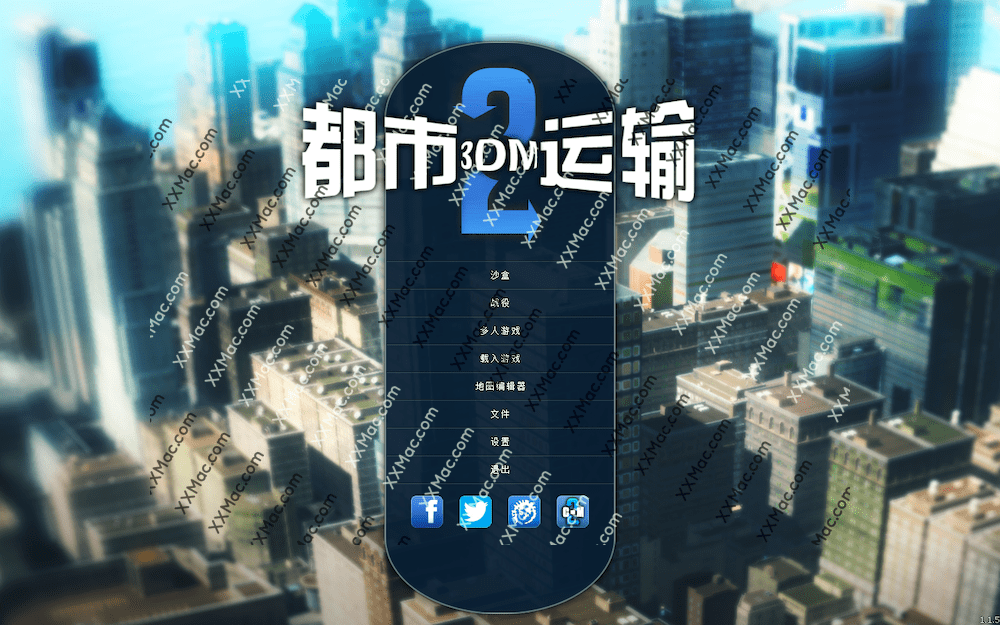 都市运输2 for Mac中文版 Cities in Motion 2 mac模拟游戏