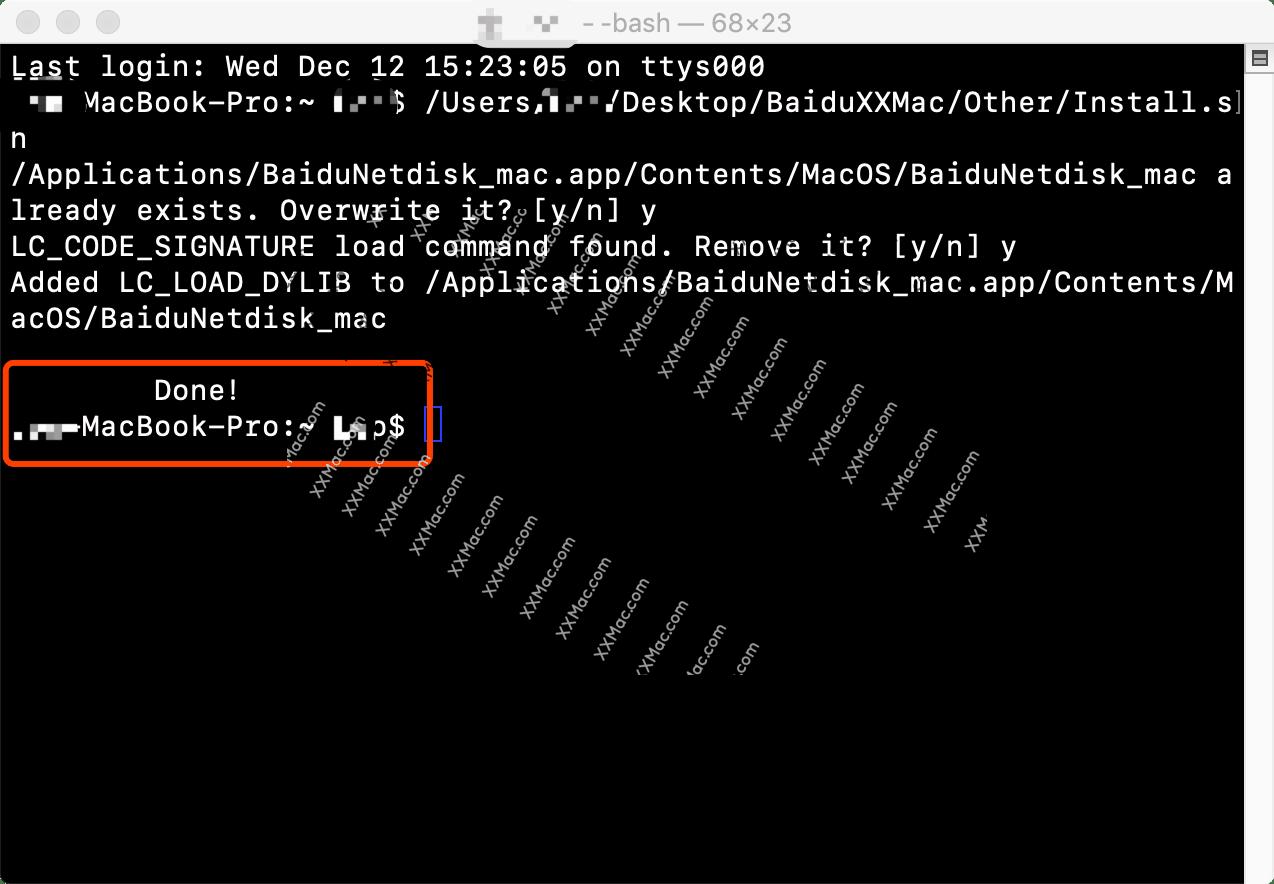 百度网盘 for Mac SVIP超级会员插件 下载不限速
