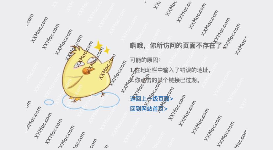 解决新疆、台湾、海外用户不能访问百度网盘的办法