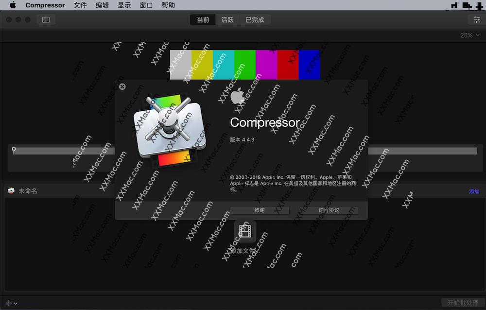 Compressor for Mac v4.4.5 中文破解版下载 视频编辑软件