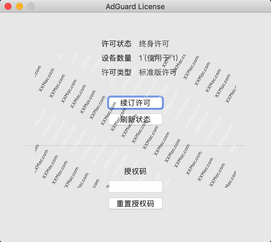 AdGuard v1.5.14 for Mac中文已激活版 广告拦截软件