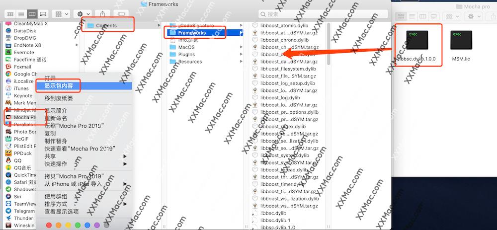 Mocha Pro 2019 v6.0.1 for Mac英文破解版 平面跟踪软件