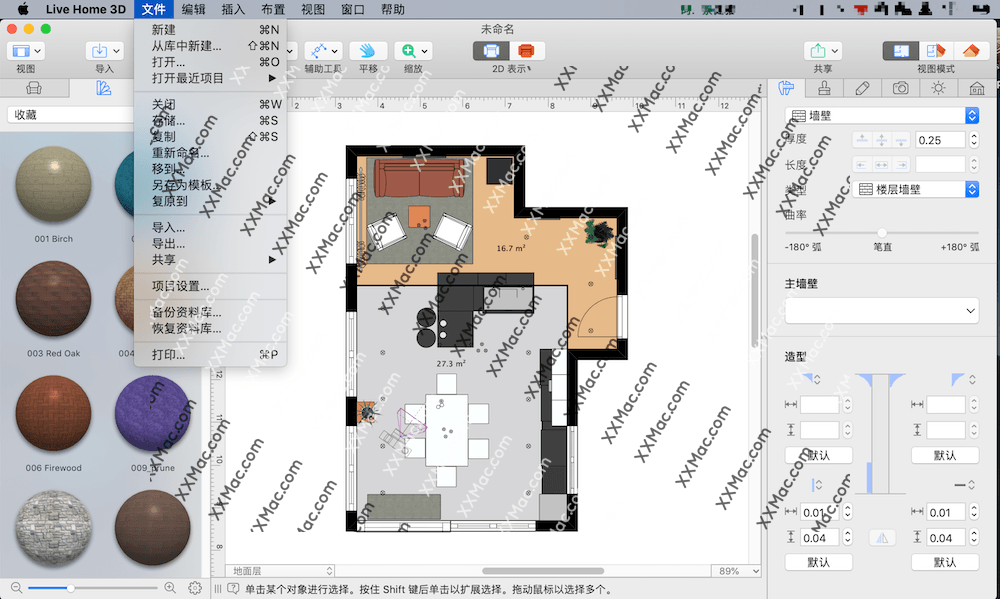 Live Home 3D for Mac v3.5.0 中文已激活版 3D房屋设计软件