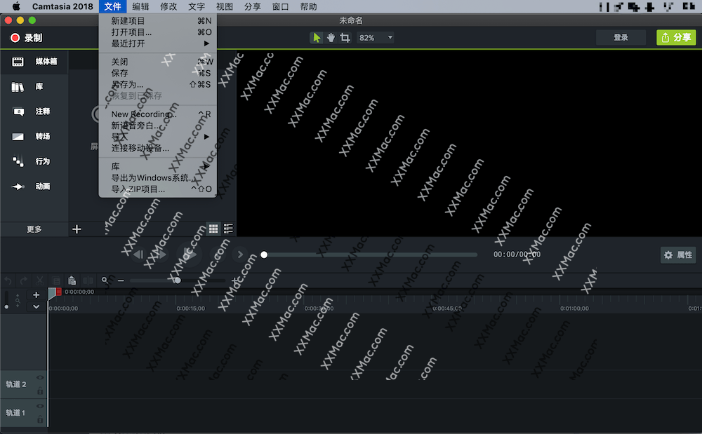 Camtasia Studio 2018 for Mac v2018.0.6 中文破解版 视频录制编辑软件