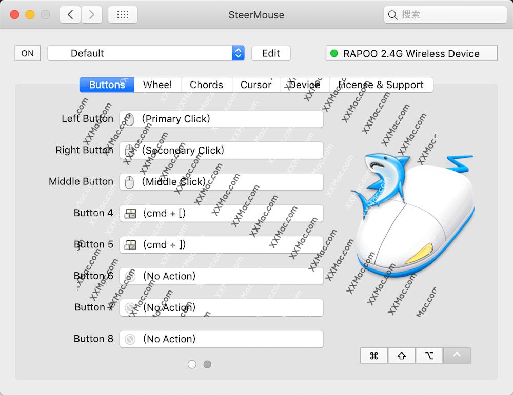 SteerMouse for Mac v5.3.2 英文破解版 鼠标驱动程序